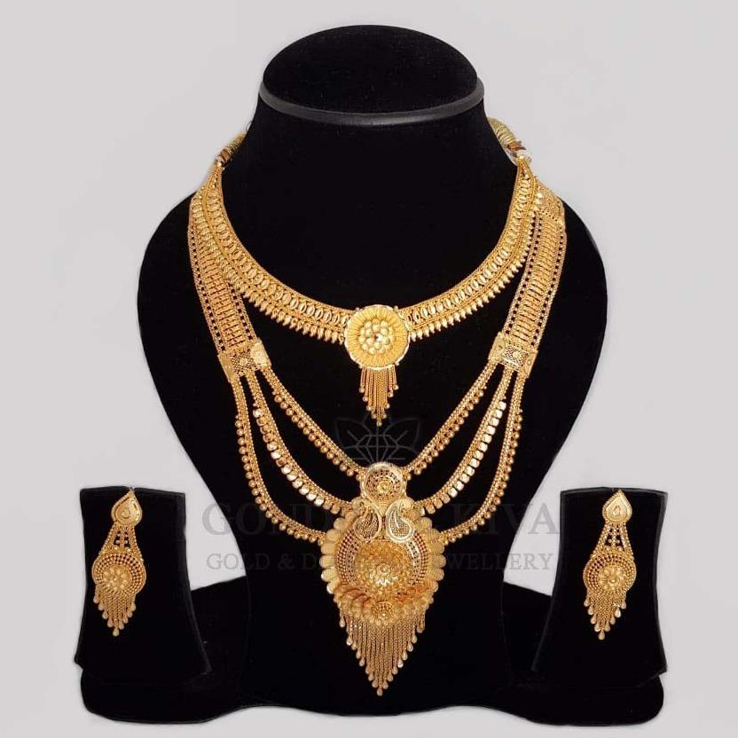 22kt Gold Necklace GNH53 - GNH51 - GFT HM87