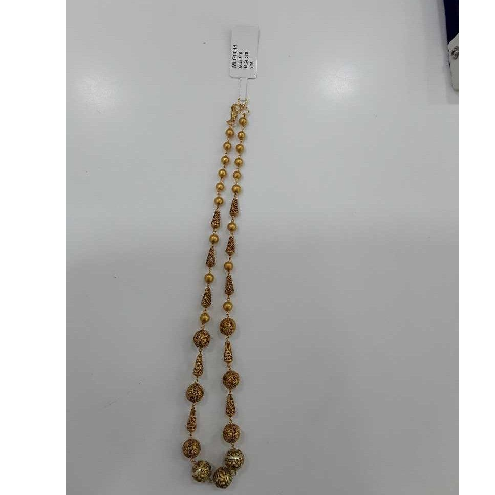 916 Antique  Fancy Gold Para Manimoti Mala