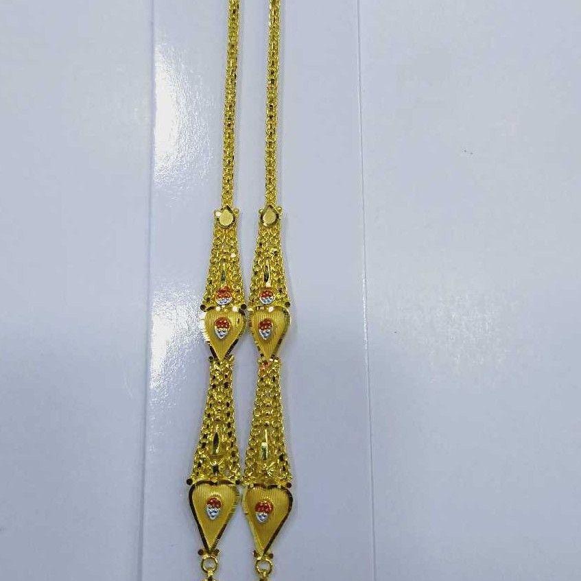 840 Gold Kanser RJ-K041