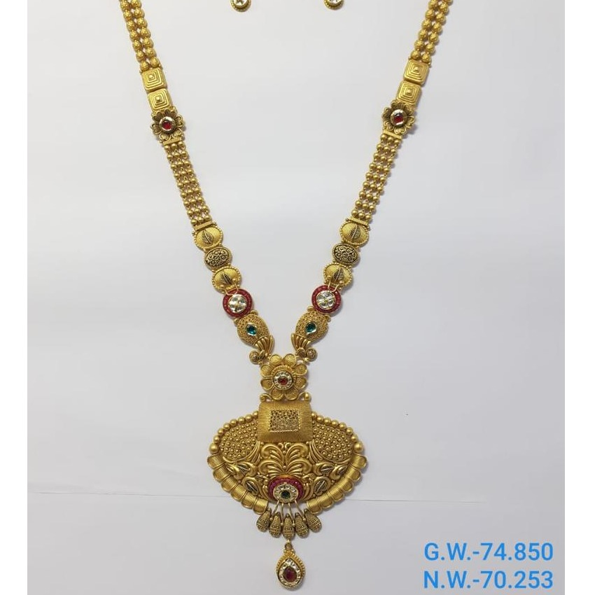 22 CT GOLD ANTIQE BRIDAL SET