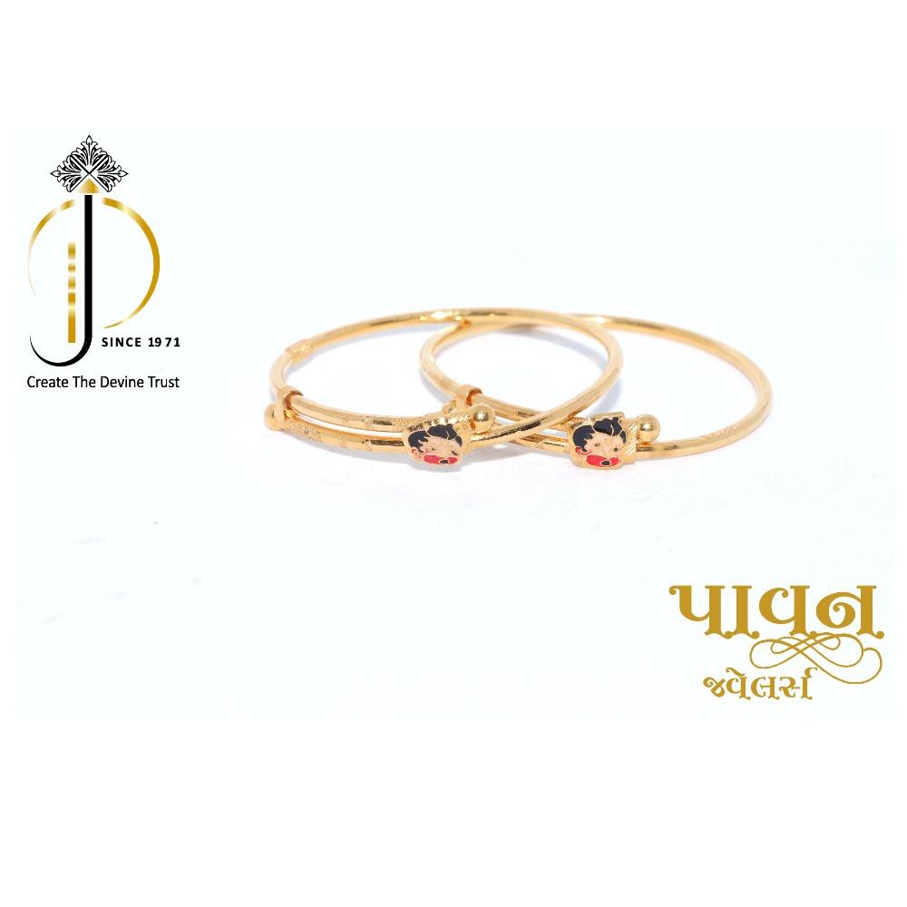 22ct / 916 Gold fancy Delicate kada For Little Kids BKG0010