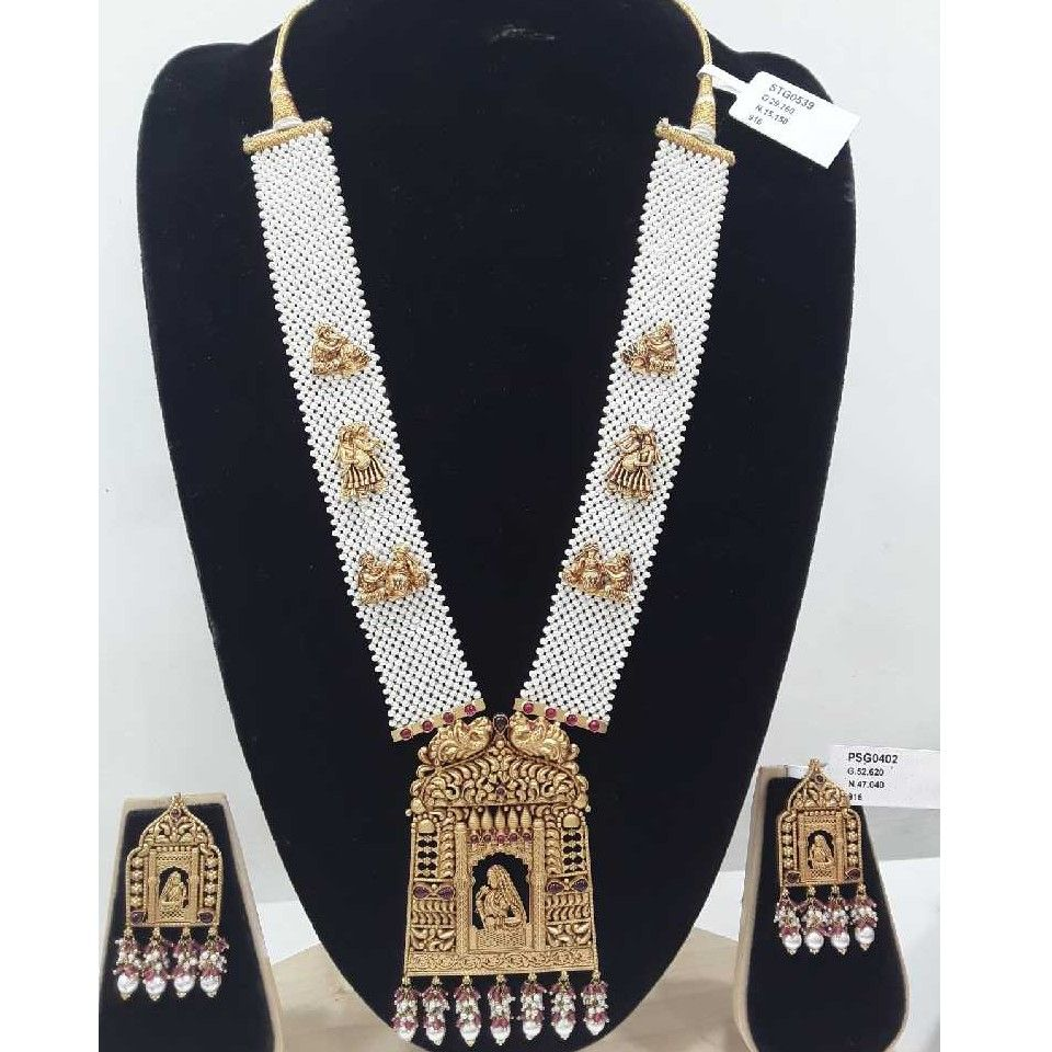 916 Antique Bridal Queen Set With White Manimoti Temple Jewellery