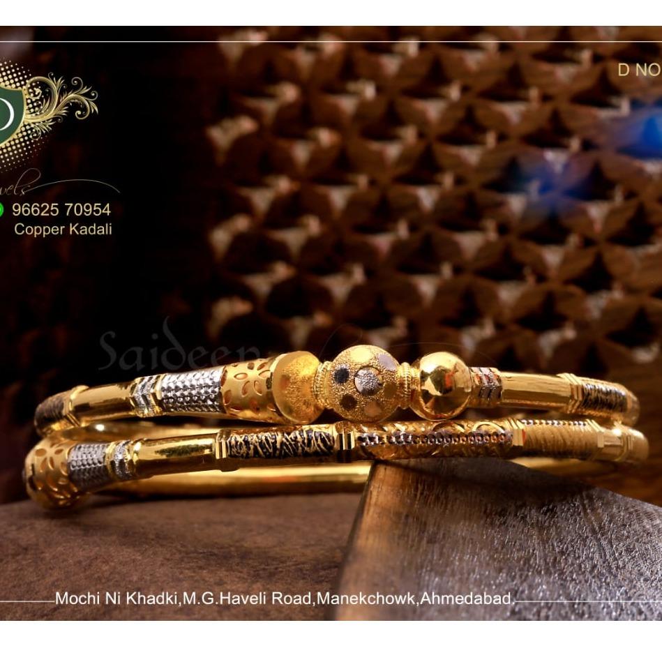 916 Gold Light Weight Hallmark bangle
