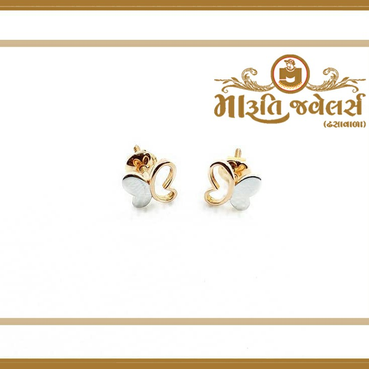 Rose Gold DailyWear Stud Earrings