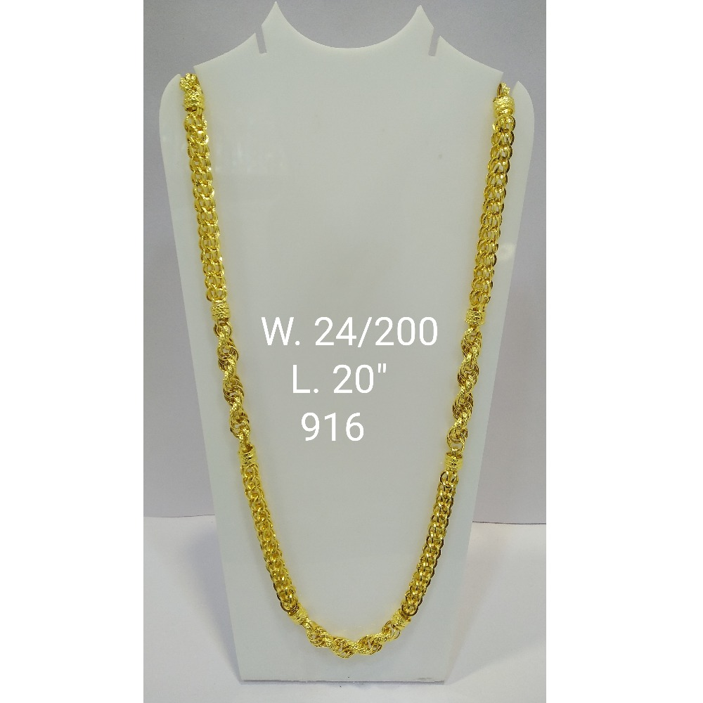 22KT Gold Fancy Chain For Men