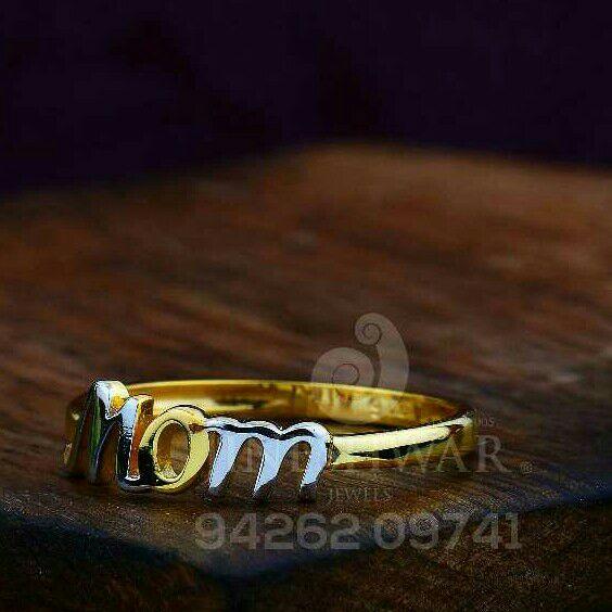 916 MOM Latter Plain Casting Ladies Ring LRG -0771