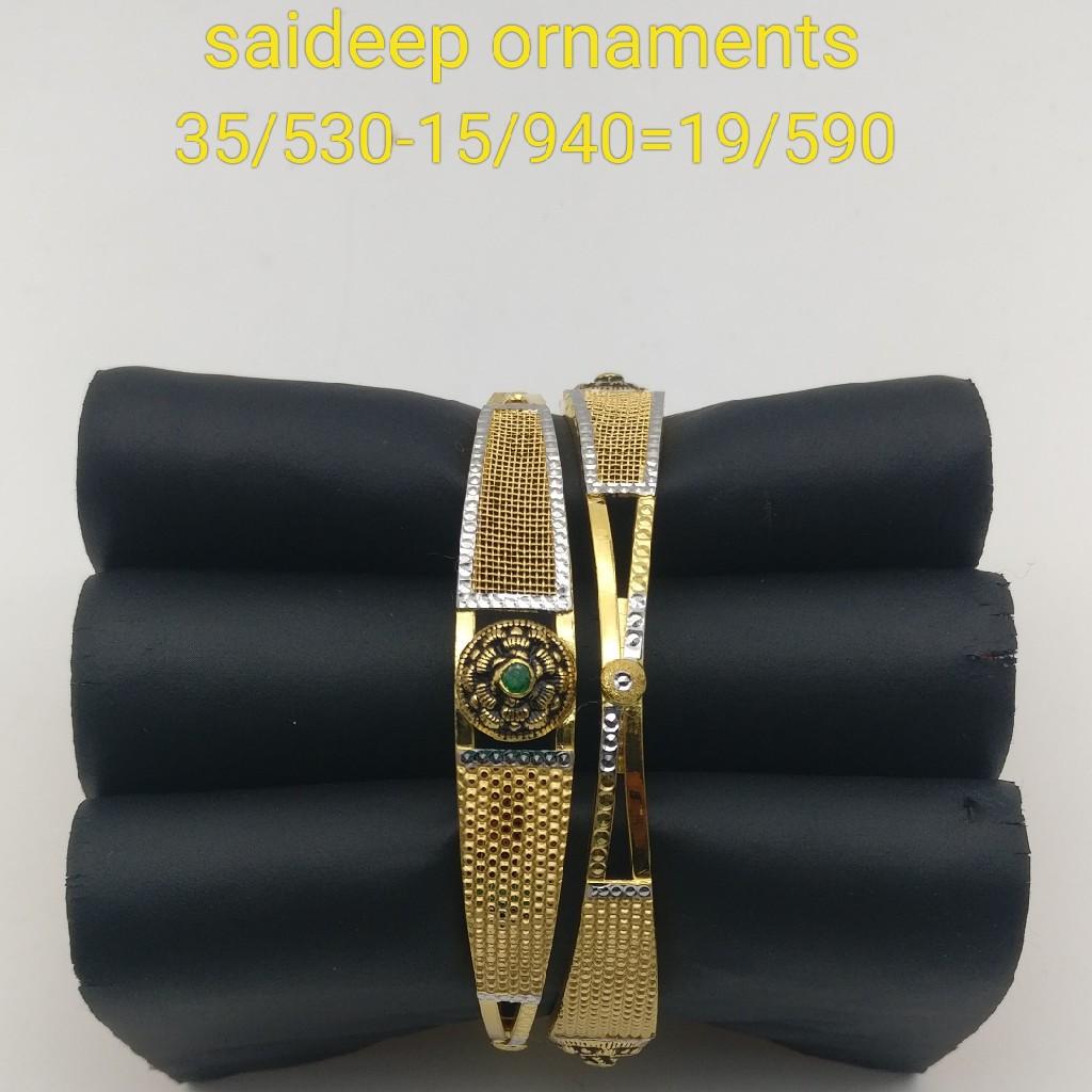 916 copper Bangles design Kadli