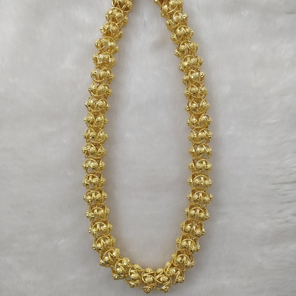 916 Gold Gent's Fancy Chain