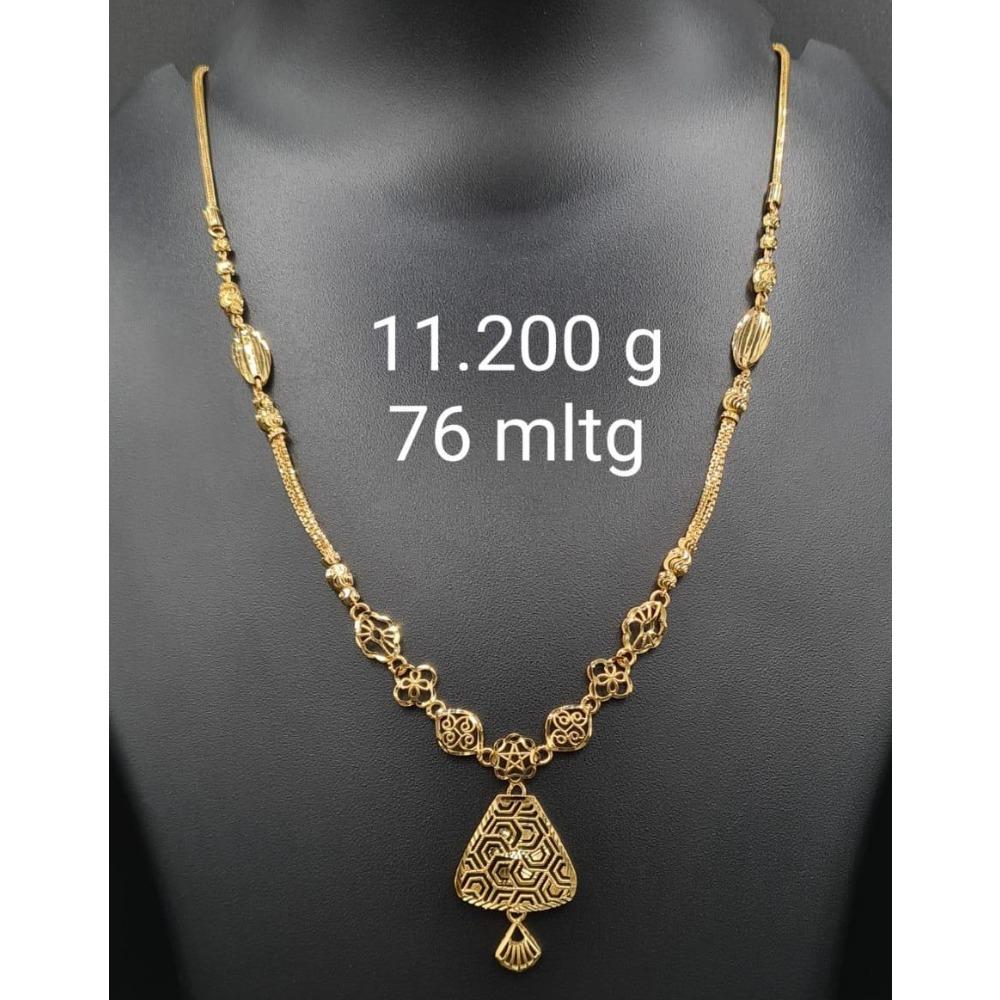 76 Melting Gold Fancy Chain Set