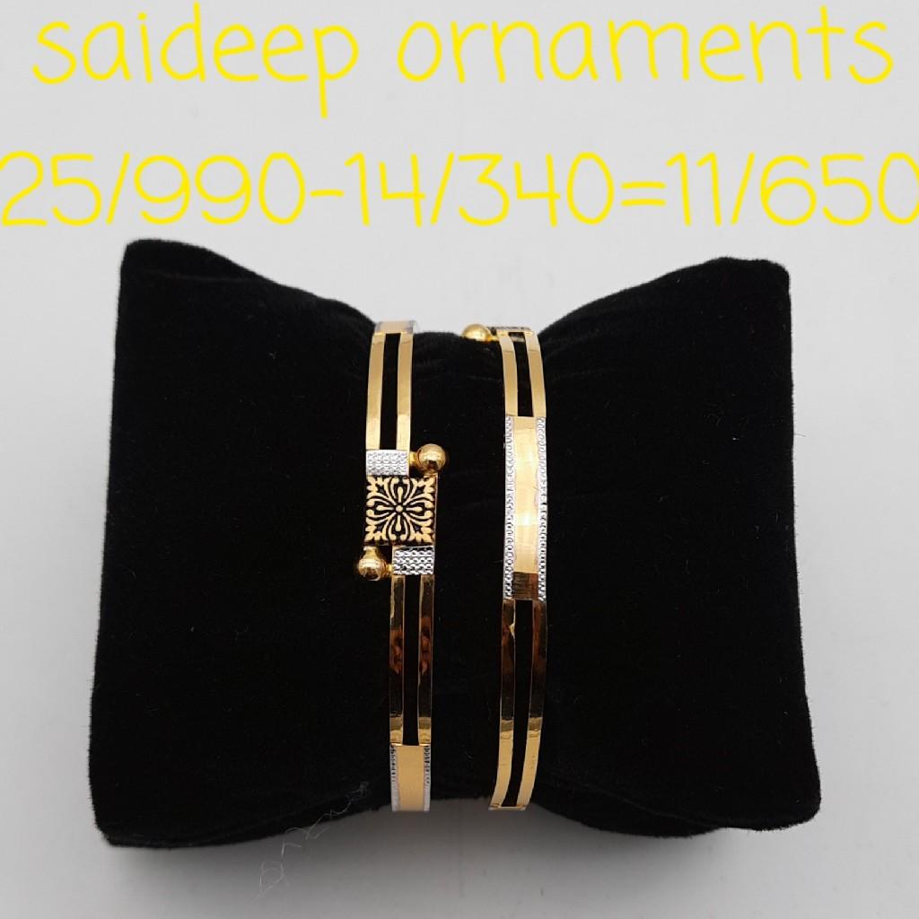 22 kt 916 copper bangles kadli design
