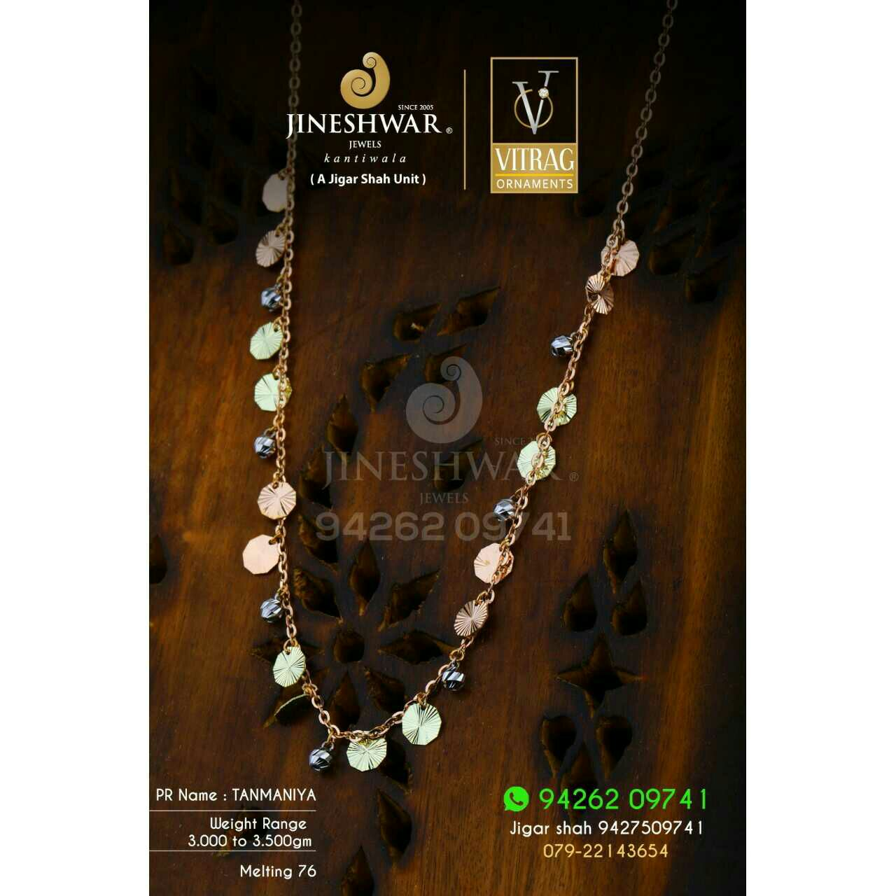 18kt Yallow & Rose Gold Ladies Tanmaniya DKG -0050