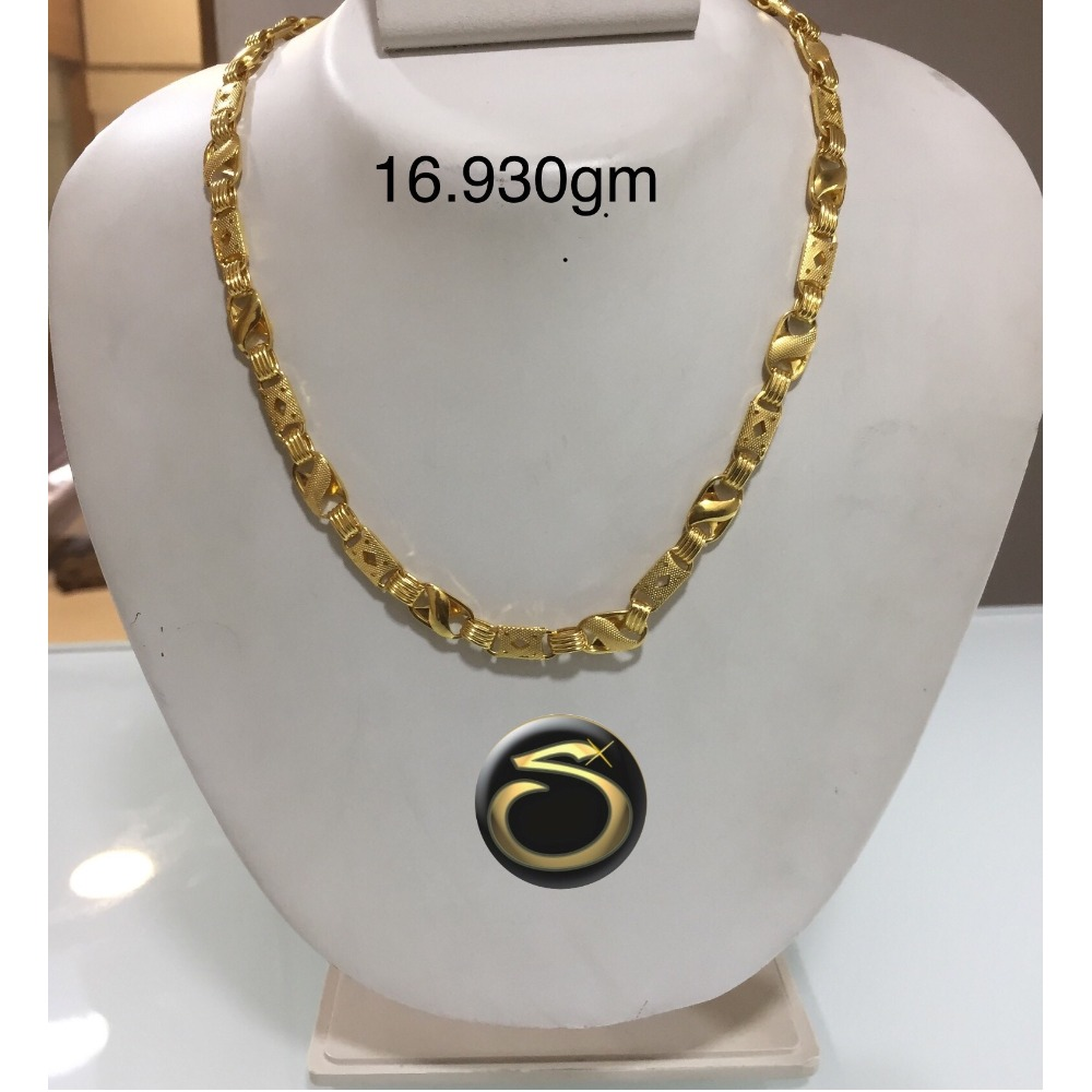 916 Gold Indo Italy Chain SC-C032