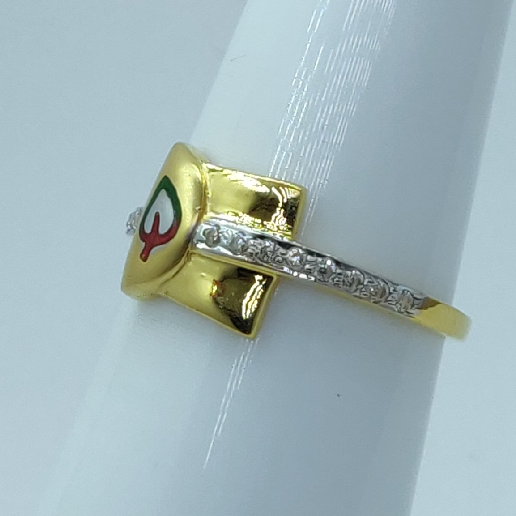 916 /22c fancy rings