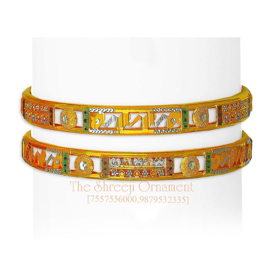 916 Gold Antique Double Pipe Copper Kadali - 0016