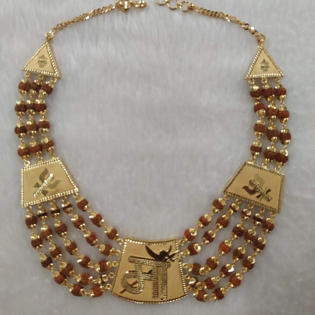 916 Gold Gent's Rudraksh Mala