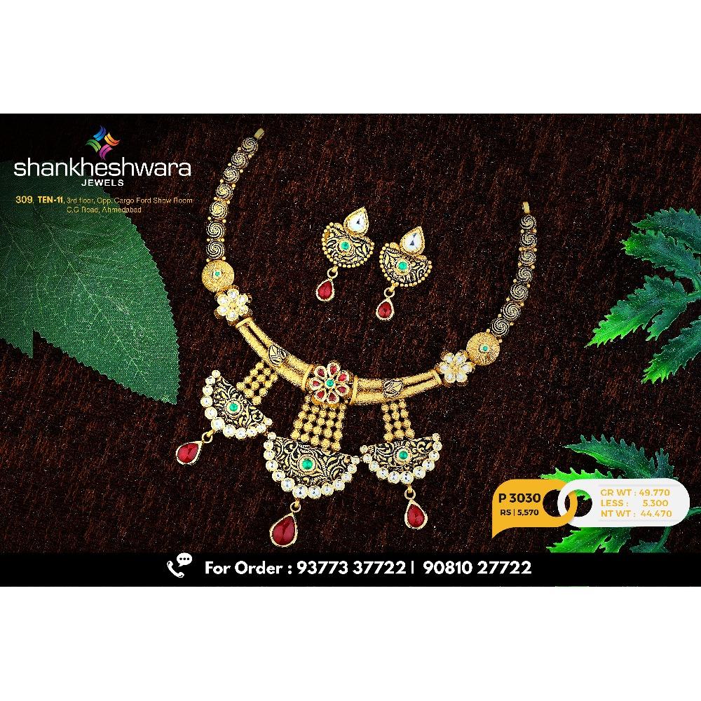 916 Gold Antique Jadtar Necklace Set P-3030