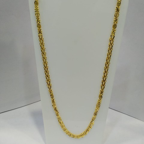 916 HMC Chain