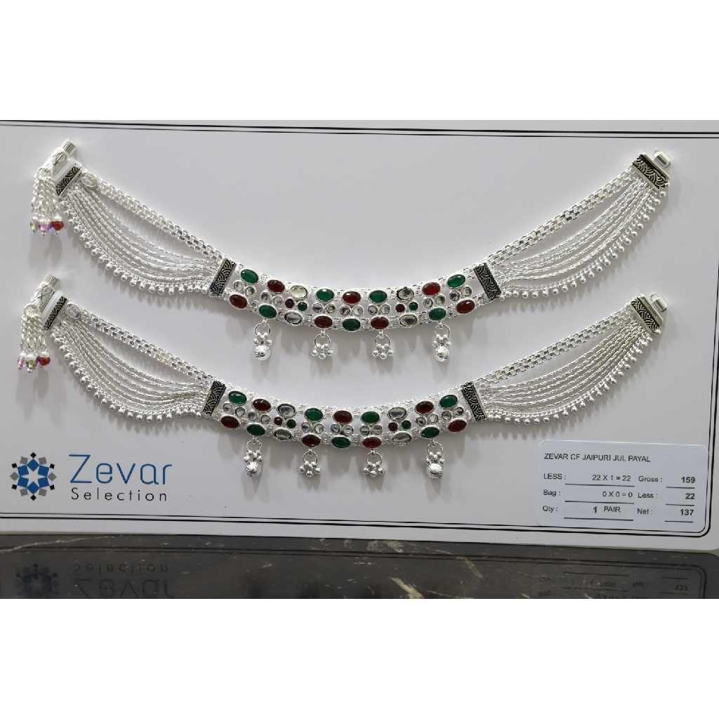 Silver Jaipuri Jul Payal
