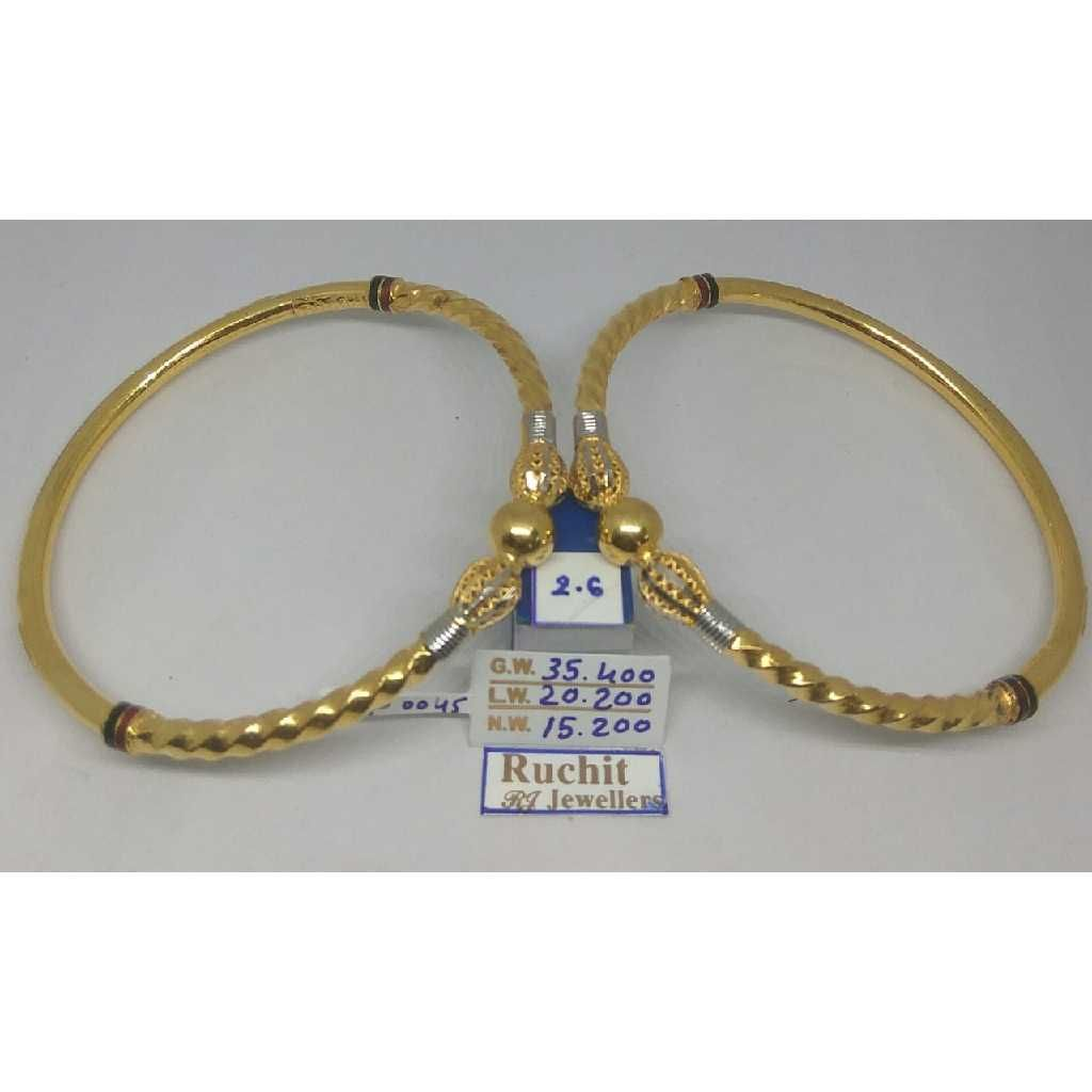 916 gold single pipe variya kadli