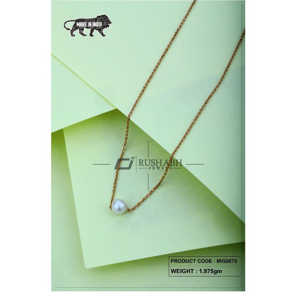 18 Carat Gold Ladies Italian Fancy Chains Pearl IRG0075