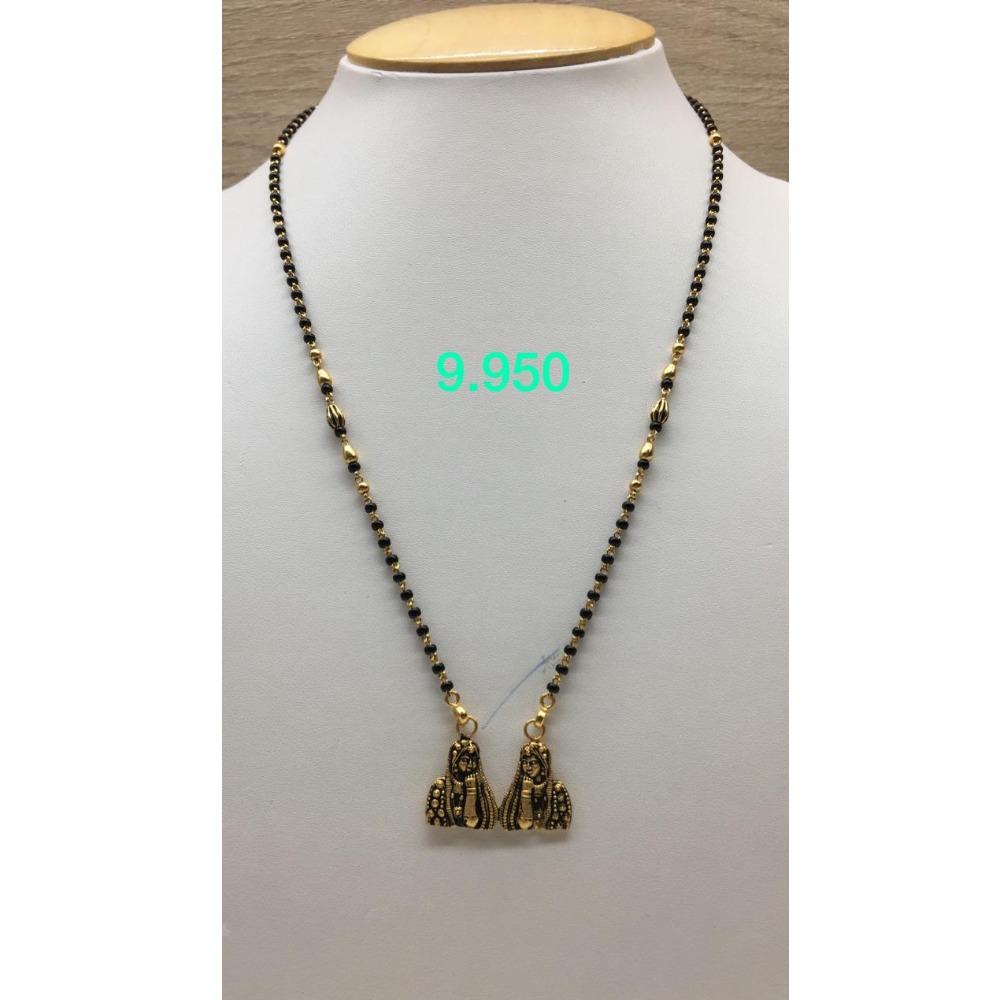 916 Gold Antique Stylish Mangalsutra IO-M17