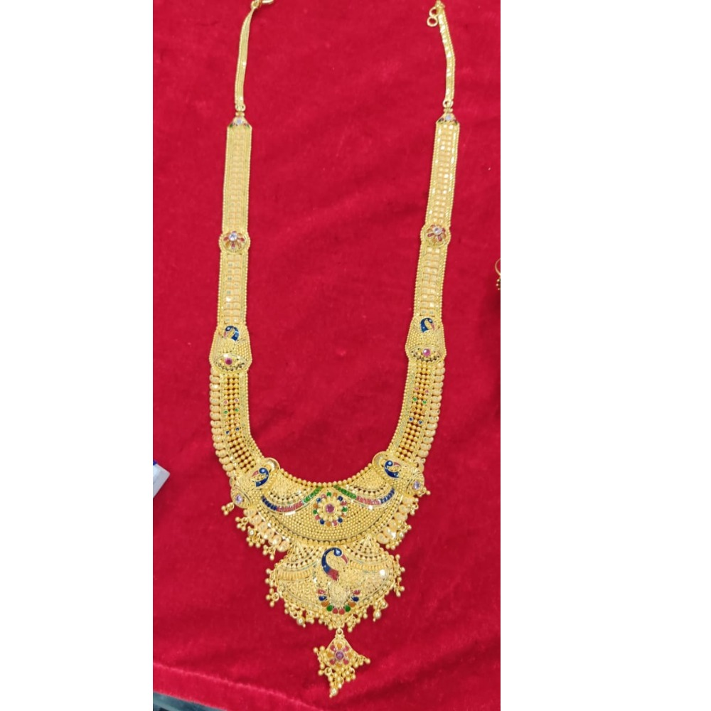 916 Gold Hallmark Long Bridal Necklace