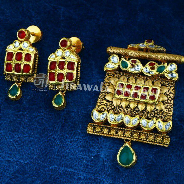 Jesalmeri Antique Jadau Mangasutra Kum Pendant Set With Peacock Work
