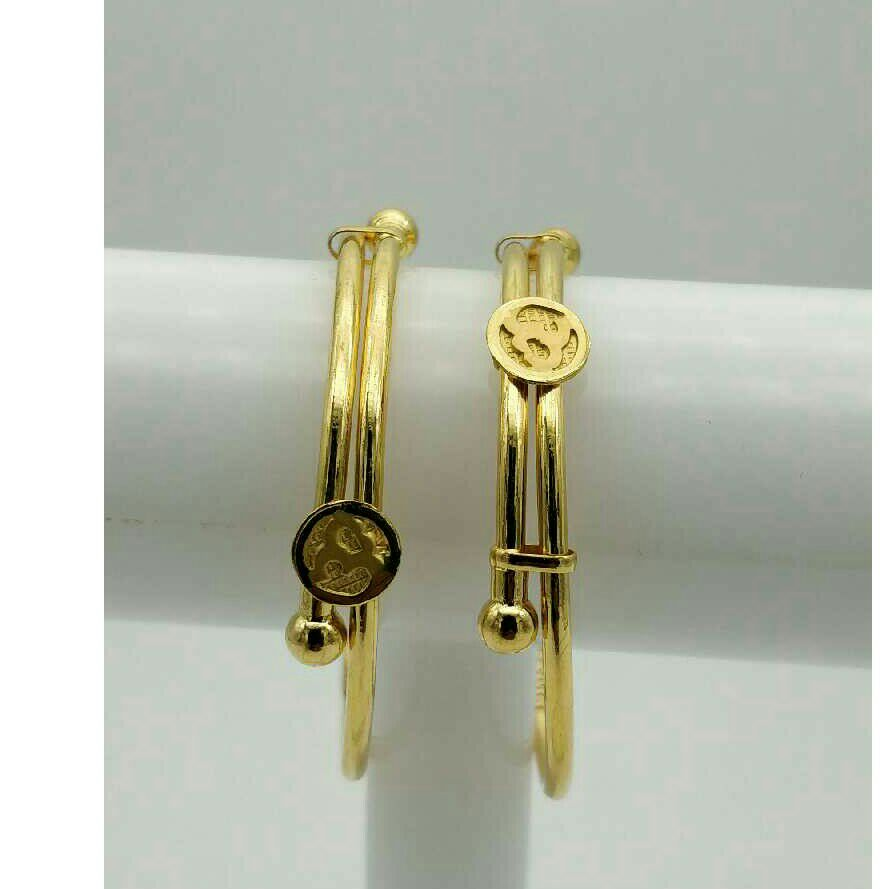 22kt/916 Gold Kids Fancy Kadali