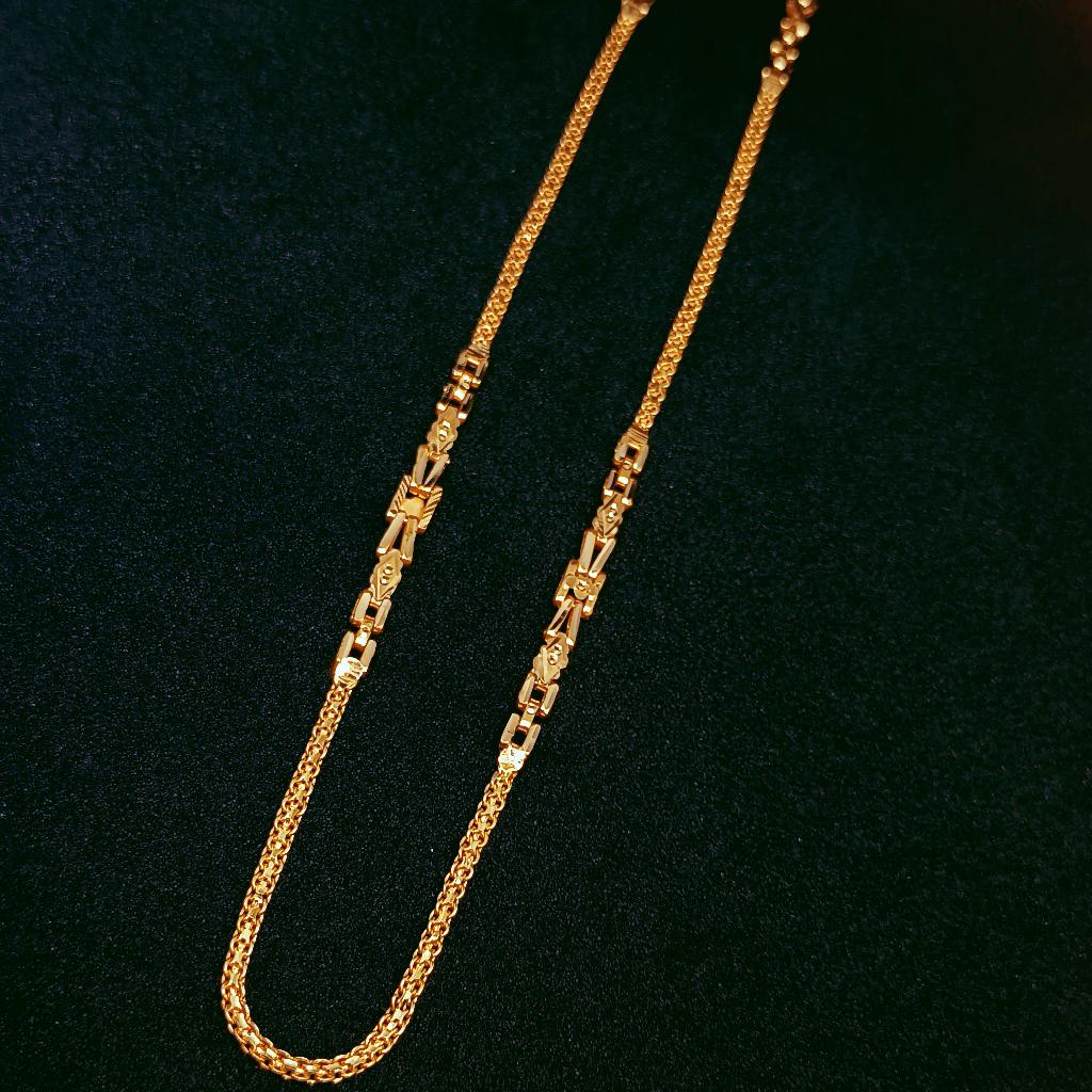 CHAIN ⛓️ GOLD