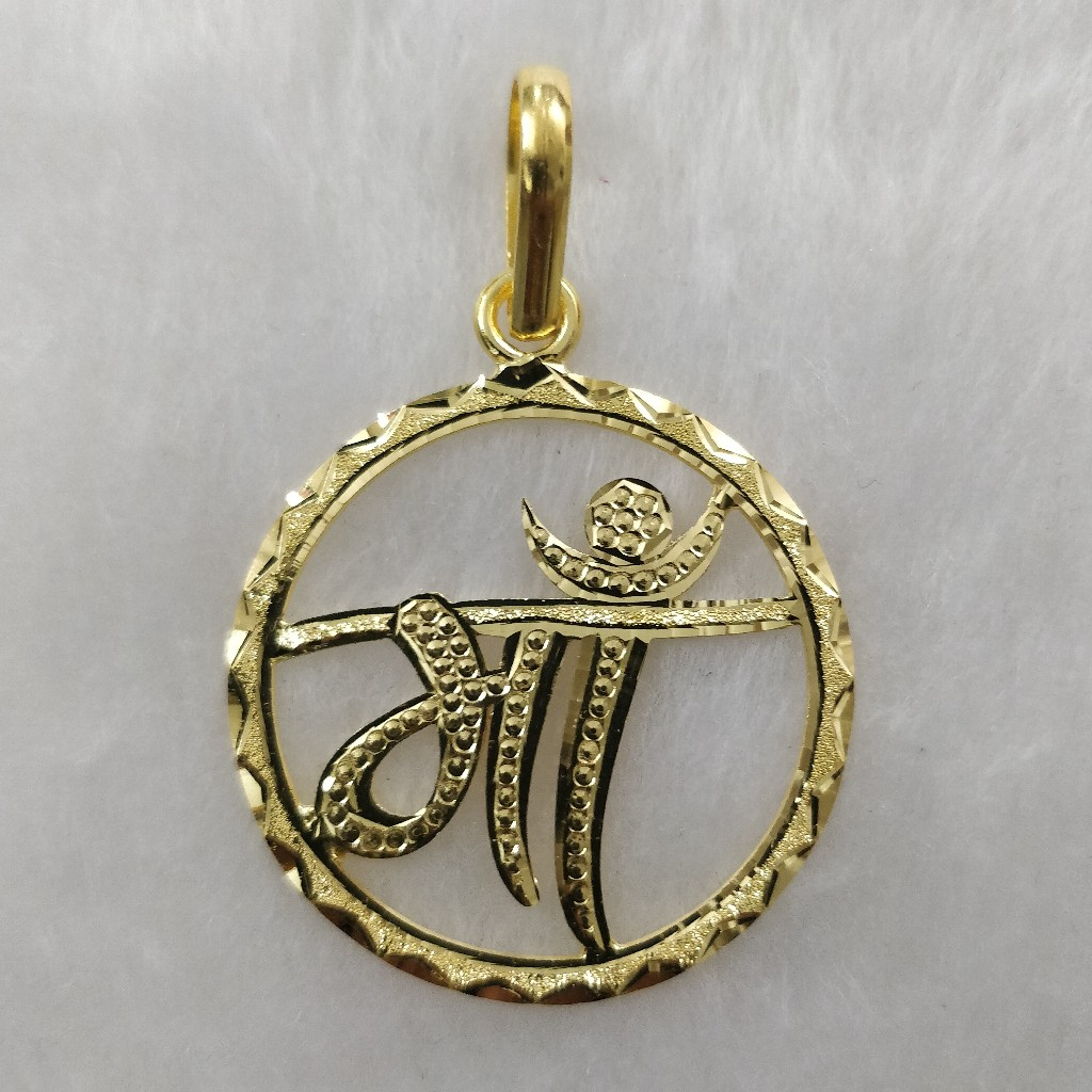 916 Gold Fancy Maa Pendant