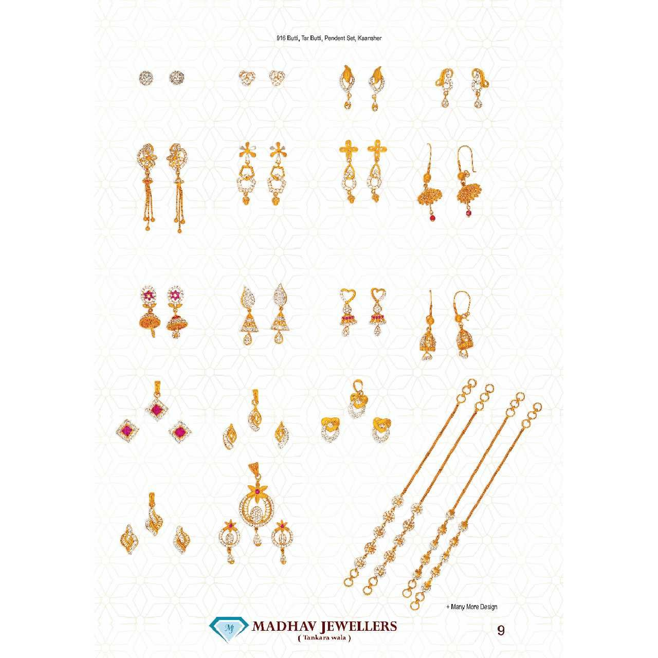 Catalogue-10
