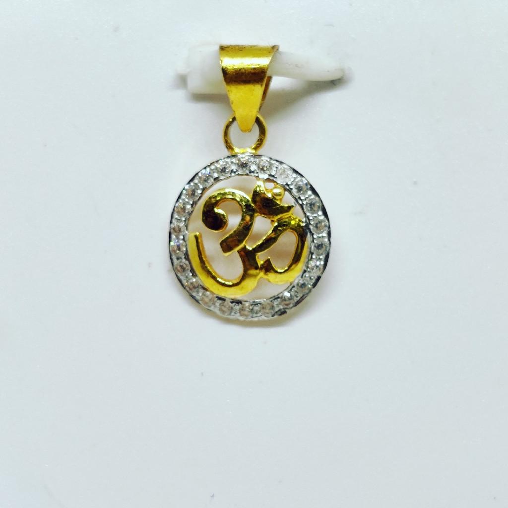 18 KT 750 Hallmark fancy diamond om Pendent