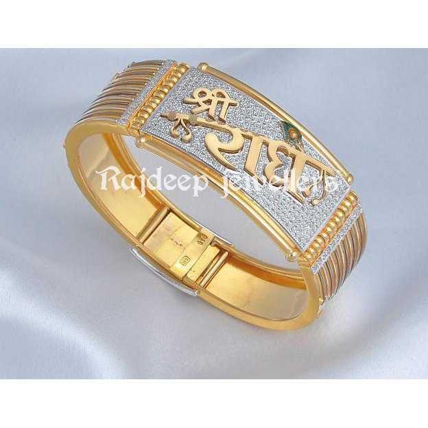 916 Solid Gold Radhe Bracelet