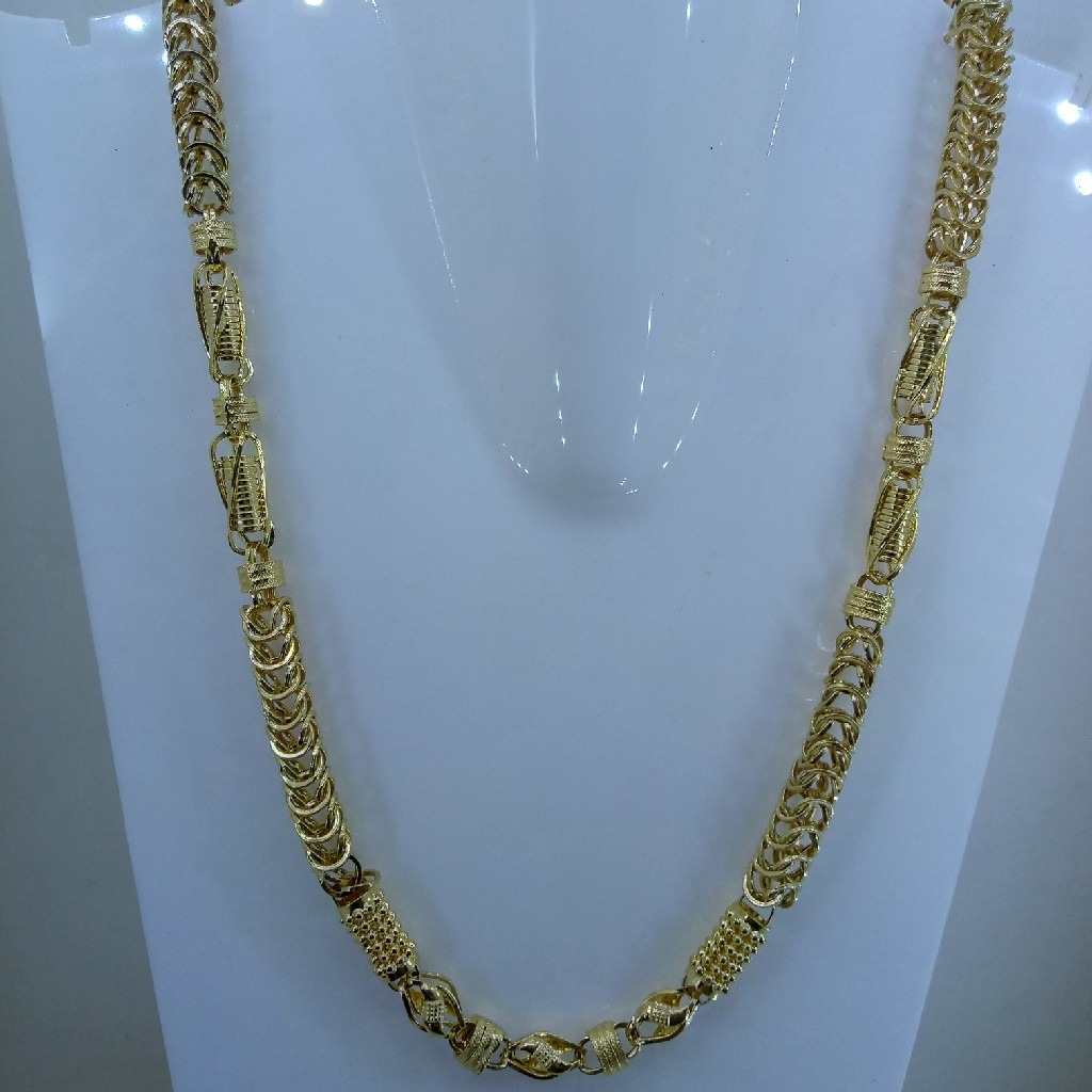 Gold Gents Chain