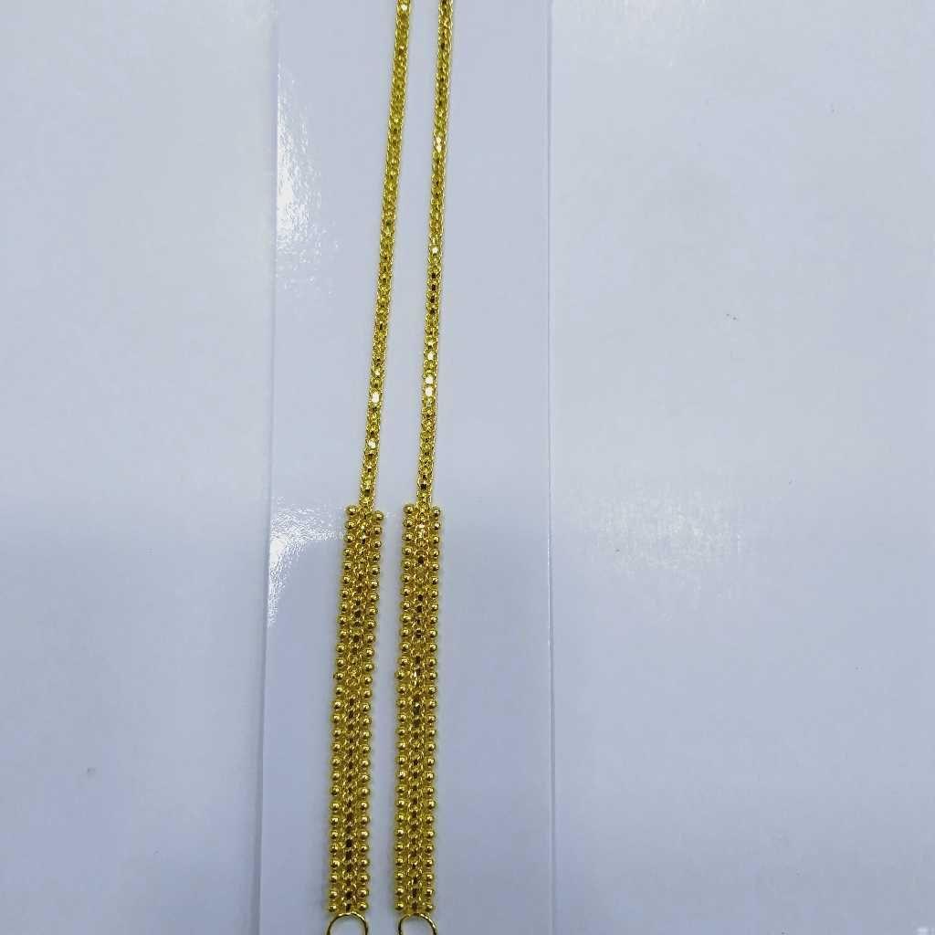 840 Gold Kanser RJ-K051