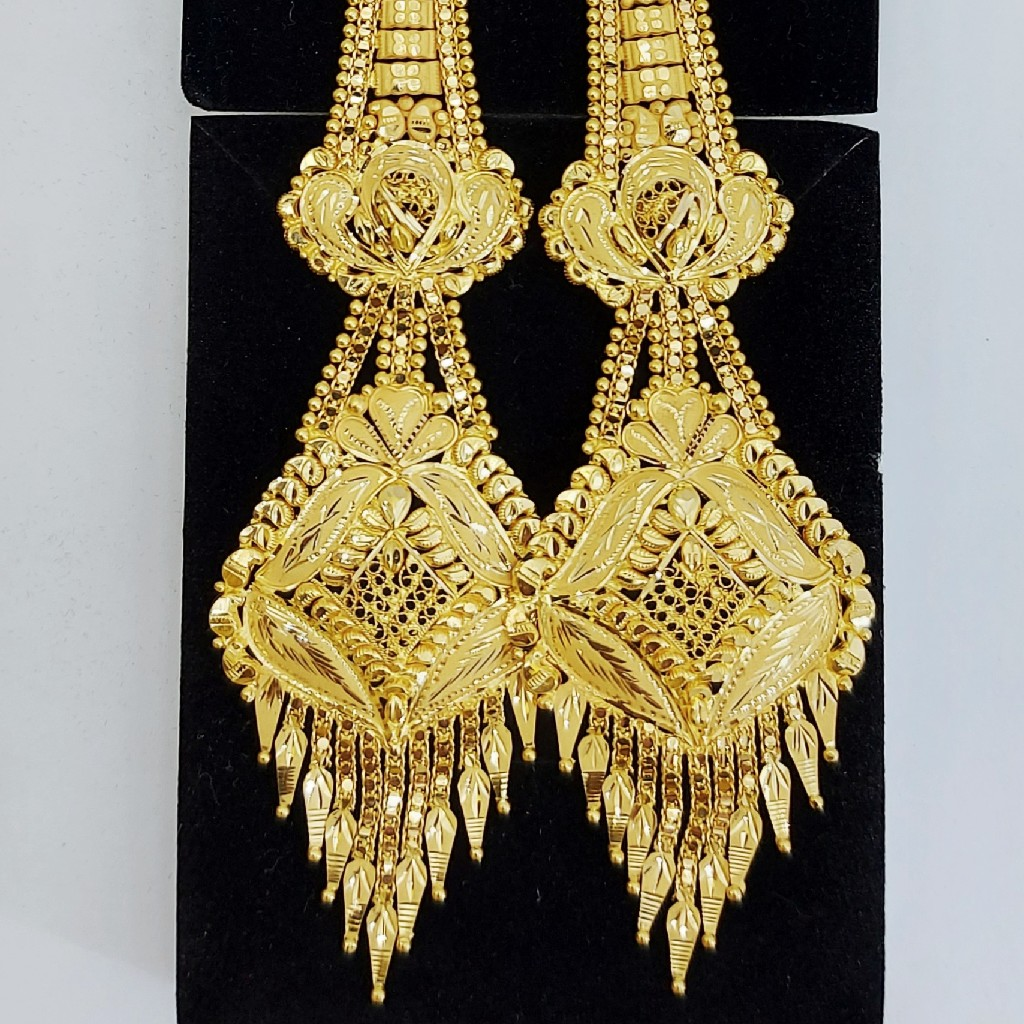 Gold Earring with Earchain