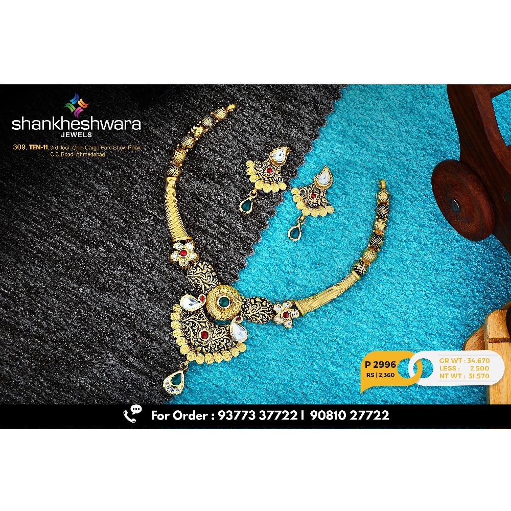 22KT Gold Fancy Wedding Necklace Set P-2996