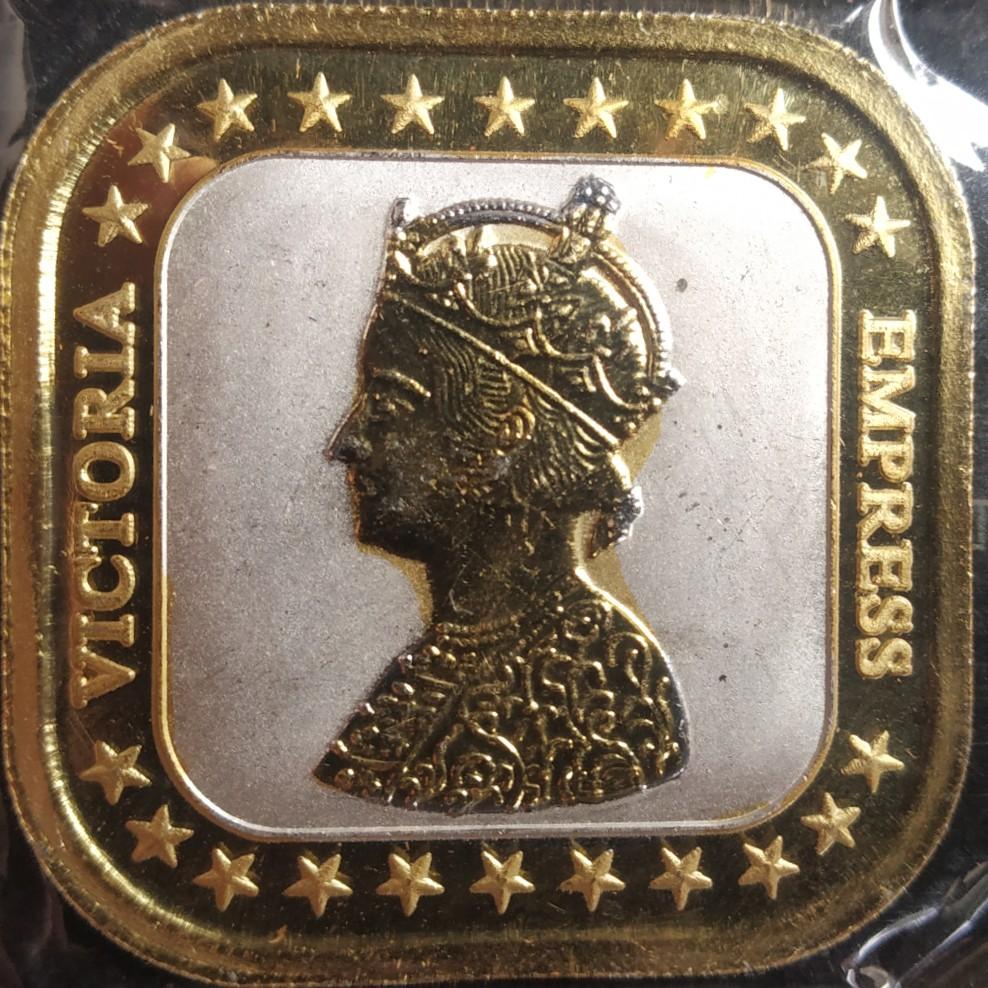 silver gold Ganga jamna two(2) ton new dize coin(sikka) 04