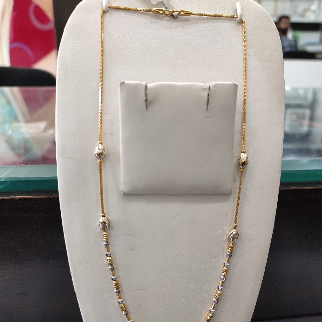 ladies fancy chain
