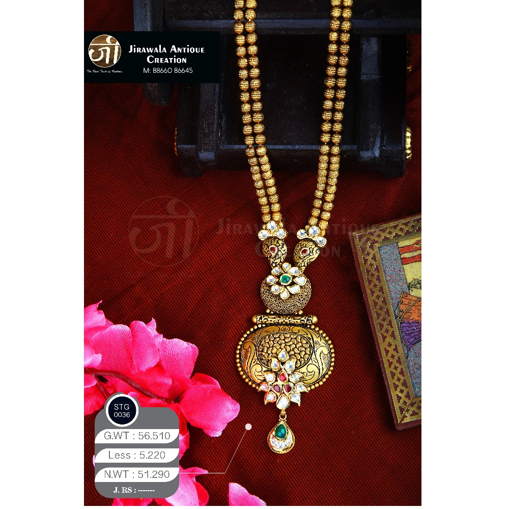 916 Gold Antique Long Necklace STG-0036