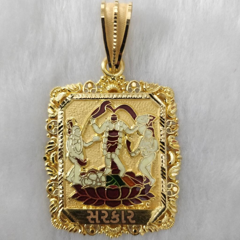 916 Good Fancy Gent's Fuljogani Maa Pendant