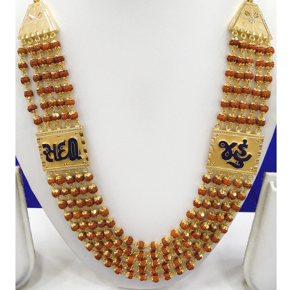 916 Gold Fancy Rudraksh Mala
