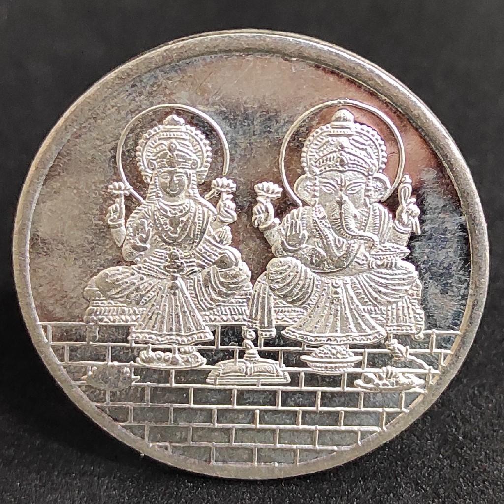 Silver Lakshmi Ganesh coin