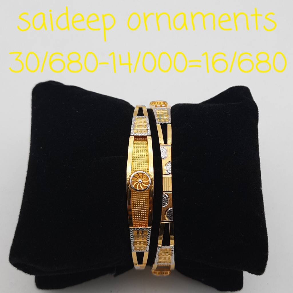 22 kt 916 bangle design kada