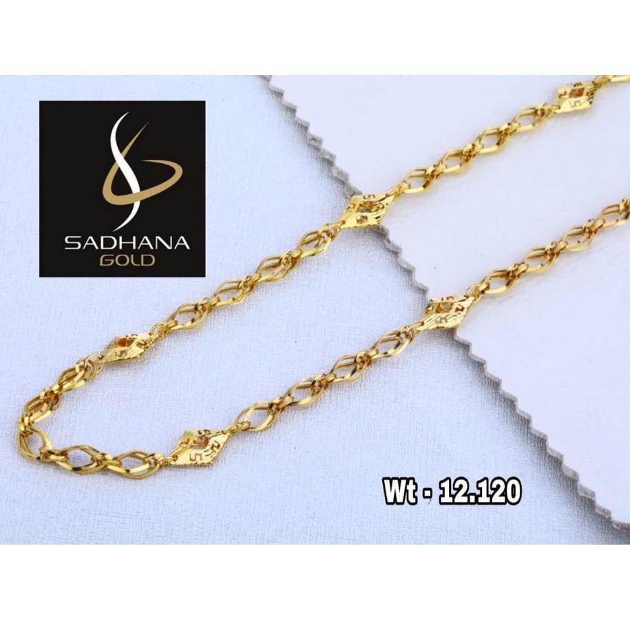 22KT Gold Hallmark Chain