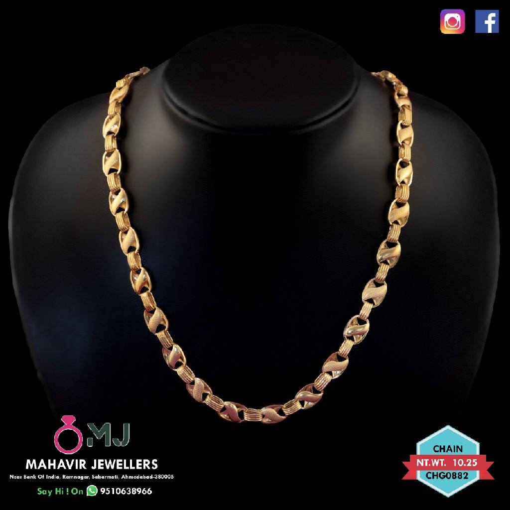 916 Chain