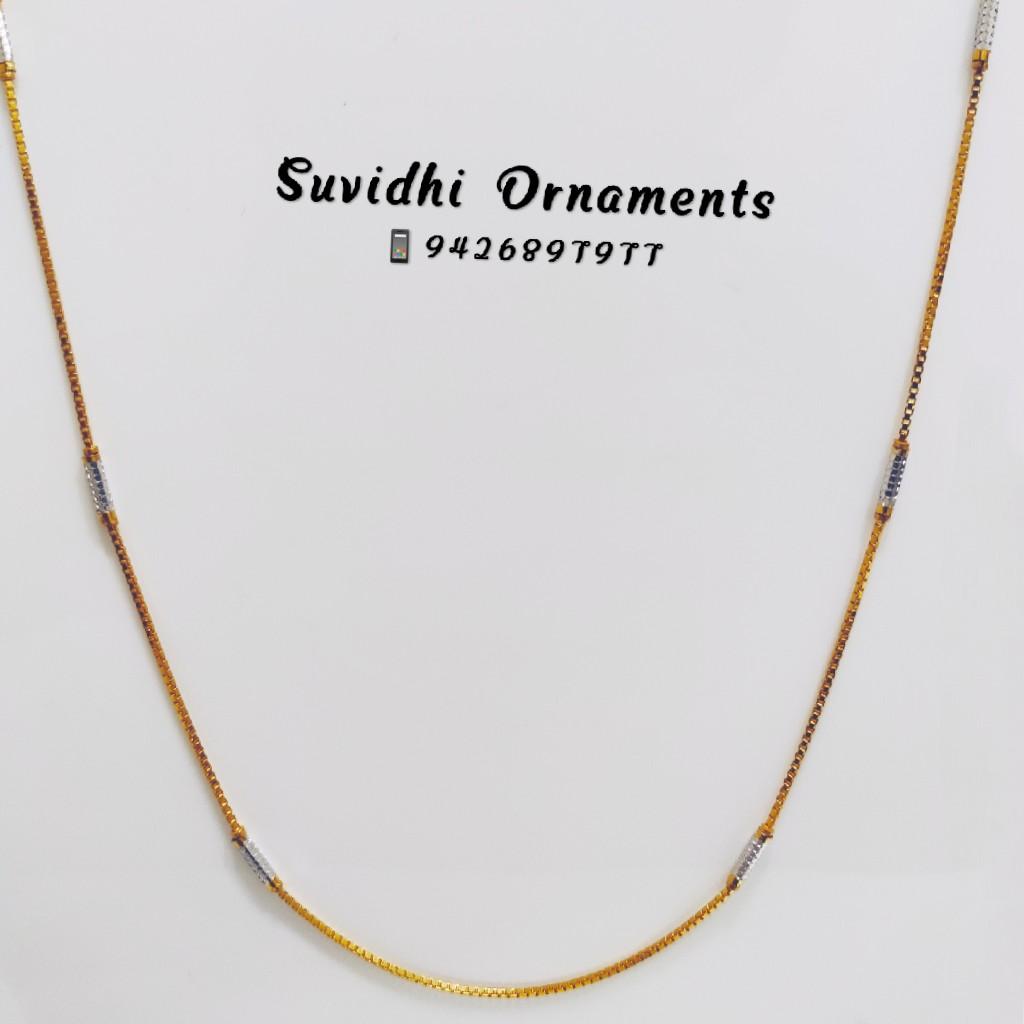 fancy lightweight chain