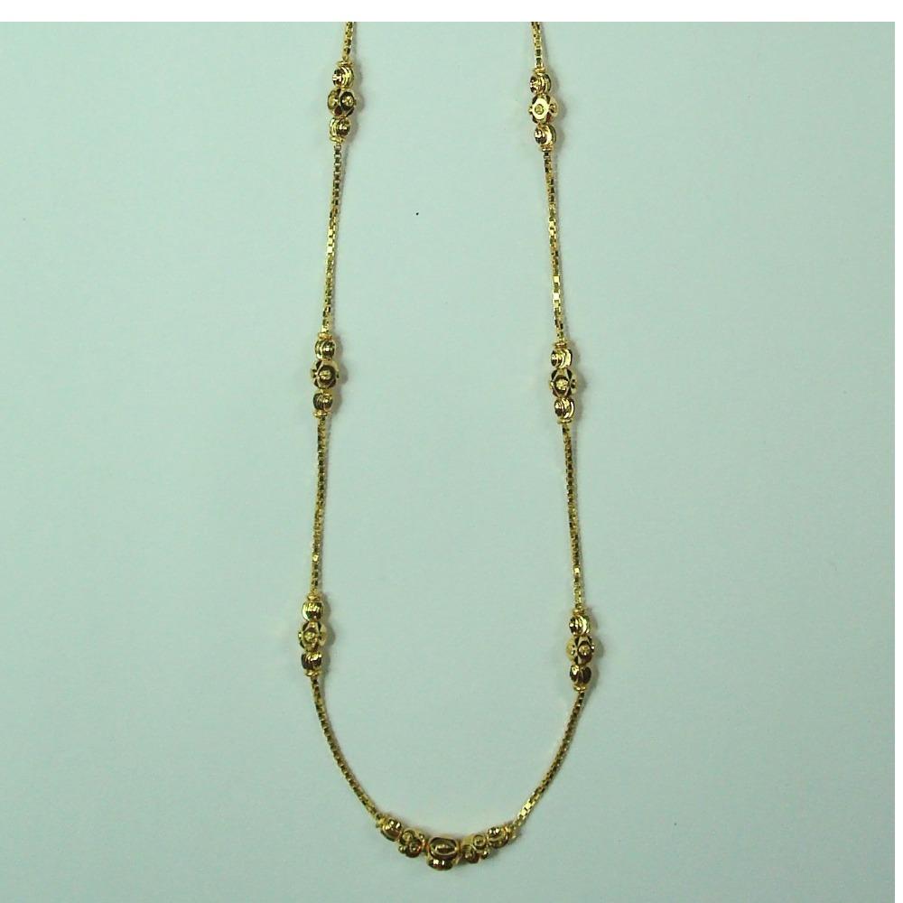 chain-dokia-akm-ch-037