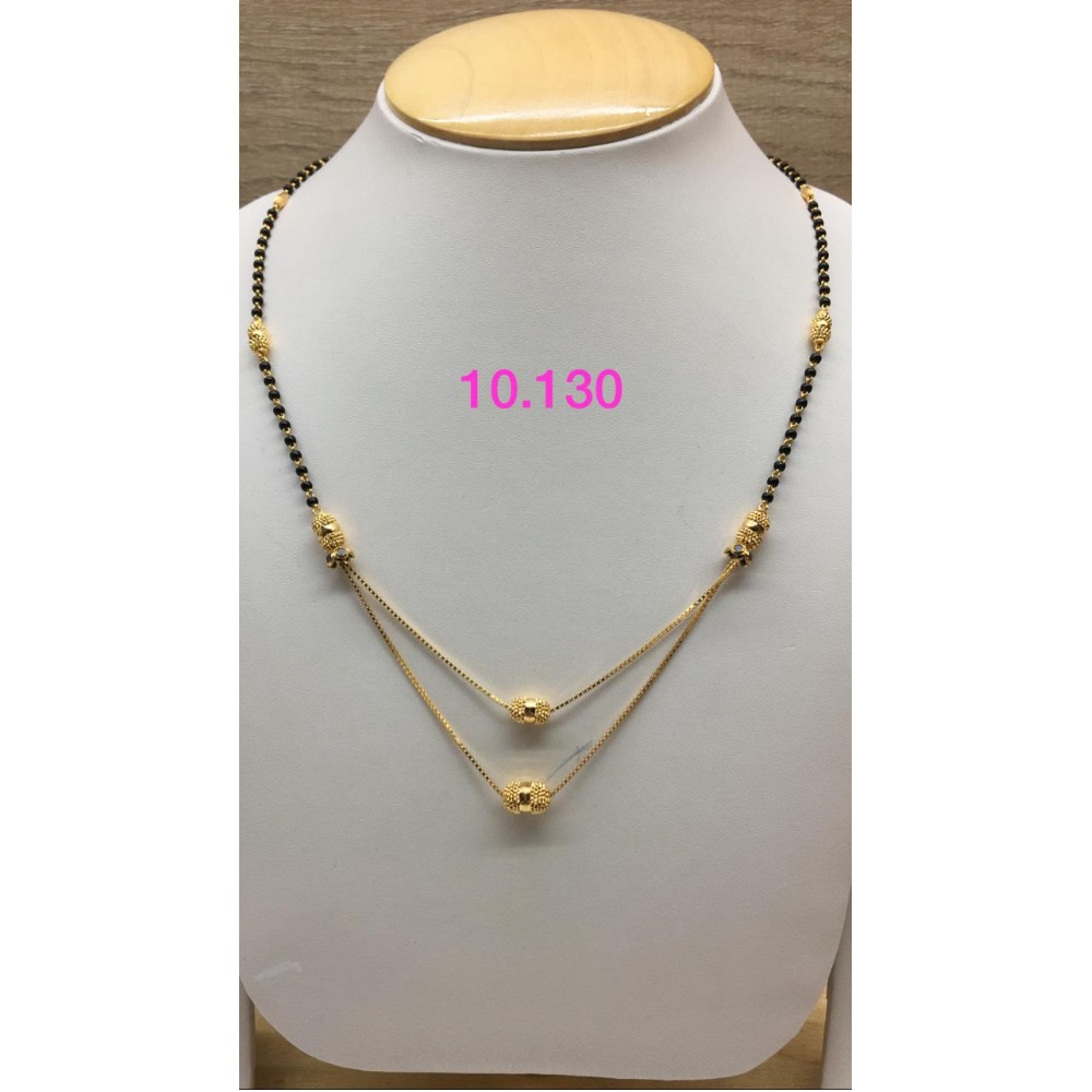 22K Gold Fancy Double Layer Mangalsutra IO-M02