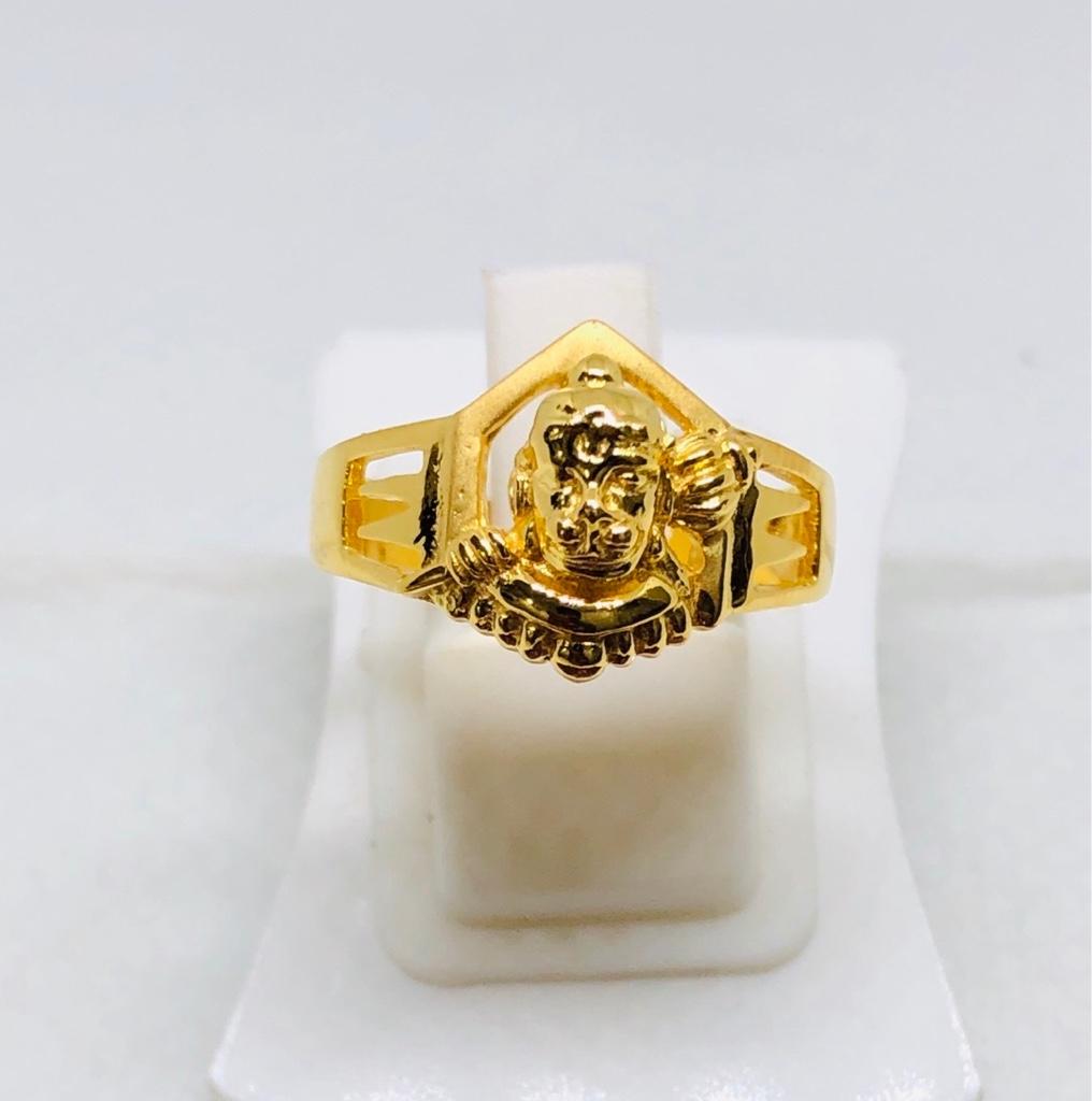 Gents Plain Ring